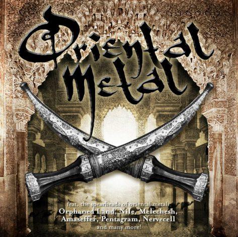 Oriental Metal (cover)