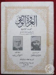 Abduh_Afghani