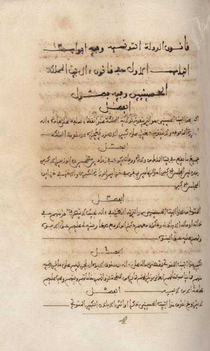 Constitution_1861_-_Tunisie