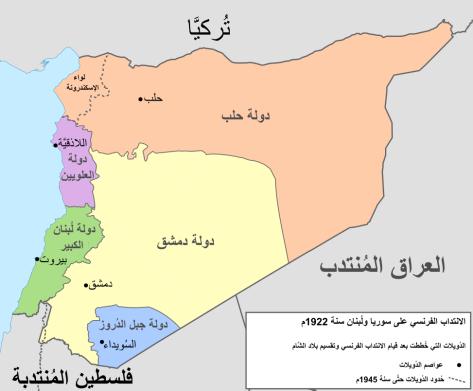 French Mandate_Syria