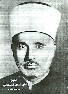 Taqiuddin_Al_Nabhani
