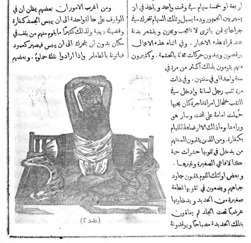 1874_Al-Jinan copy_147